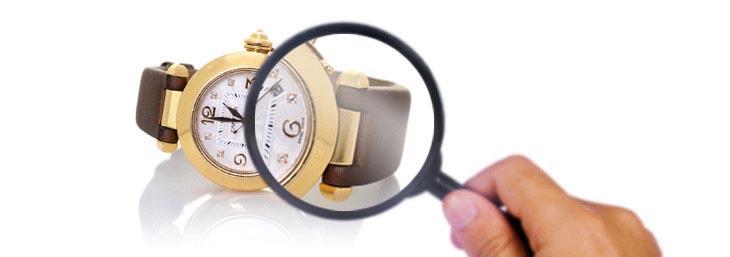 Watch Appraisal