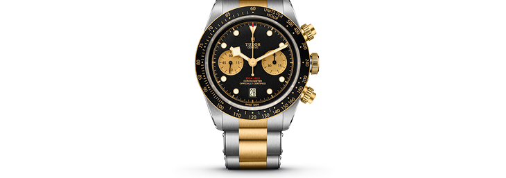 Sell Tudor Watch